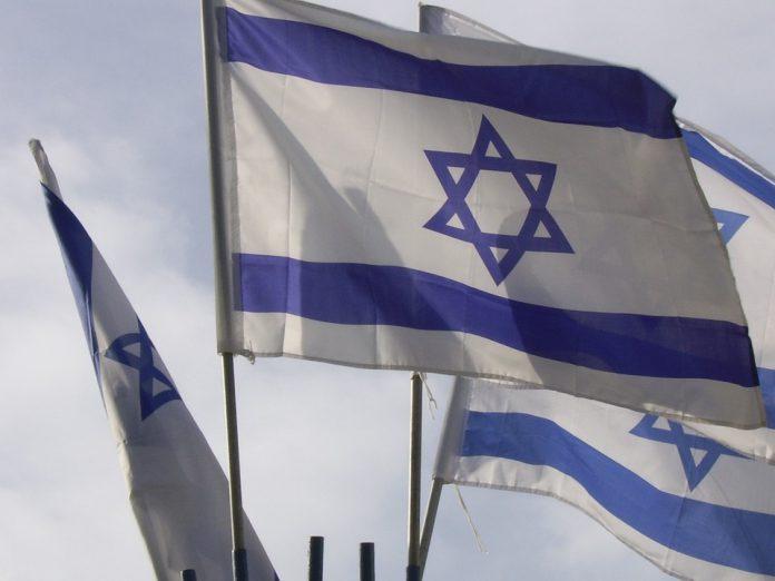 bari israele